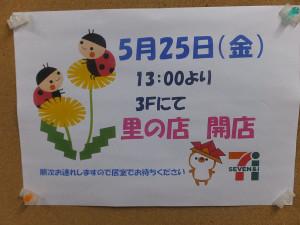Dscf2657