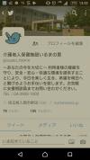 Screenshot_20191126135243